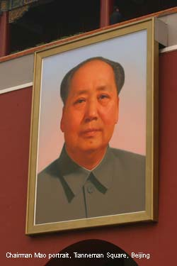 Chairman Mao, Beijing, China